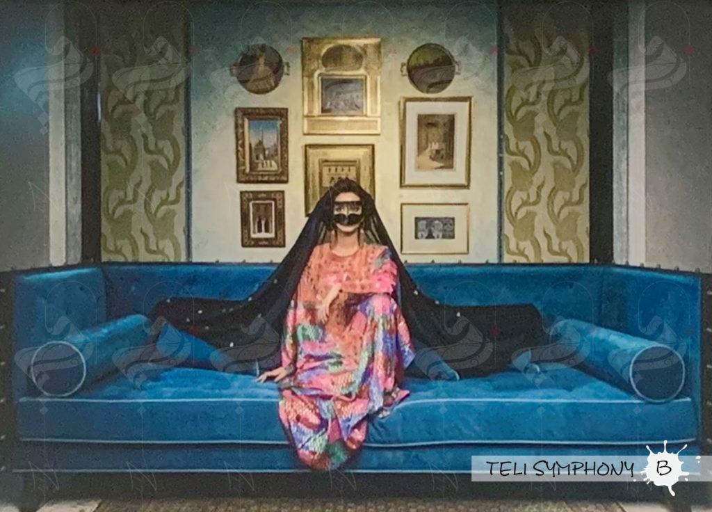 Teli Symphony B